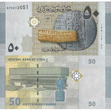 Billet de banque collection Syrie - PK N° 112 - 50 Pounds