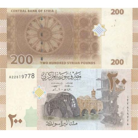 Billet de banque collection Syrie - PK N° 114 - 200 Pounds