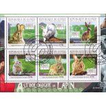 Bloc de 6 timbres de Guinée - Année du Lapin