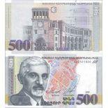 Billet de banque collection Armenie - PK N° 44 - 500 Drams