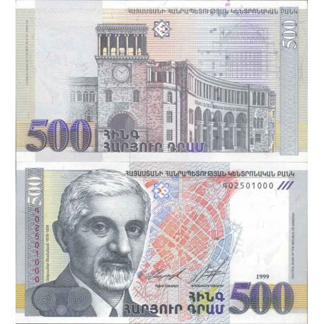 Billet de banque collection Armenie - PK N° 44 - 500 Drams