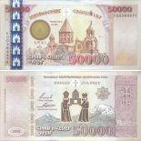 Collezione banconote Armenia Pick numero 48 - 50000 Drams 2001