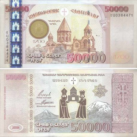 Billet de banque collection Armenie - PK N° 48 - 50 000 Drams