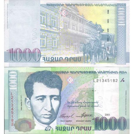 Billet de banque collection Armenie - PK N° 50 - 1 000 Drams