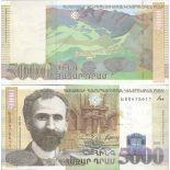 Banconote Armenia Pick numero 51 - 5000 Drams 2003