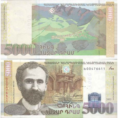 Billet de banque collection Armenie - PK N° 51 - 5 000 Drams