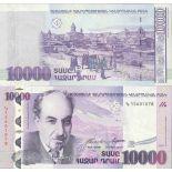 Banconote Armenia Pick numero 52 - 10000 Drams 2008