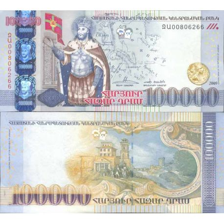 Billet de banque collection Armenie - PK N° 54 - 100 000 Drams