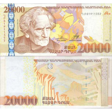 Billet de banque collection Armenie - PK N° 58 - 20 000 Drams