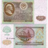 Billet de banque collection Russie - PK N° 247 - 50 Rubles
