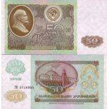 Schone Banknote Russland Pick Nummer 247 - 50 Rouble 1992