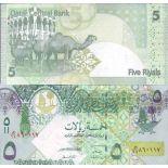Banknote collection Qatar Pick number 29 - 5 Riyal 2007