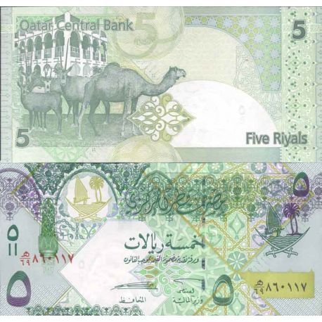Billet de banque collection Qatar - PK N° 999 - 5 Riyals