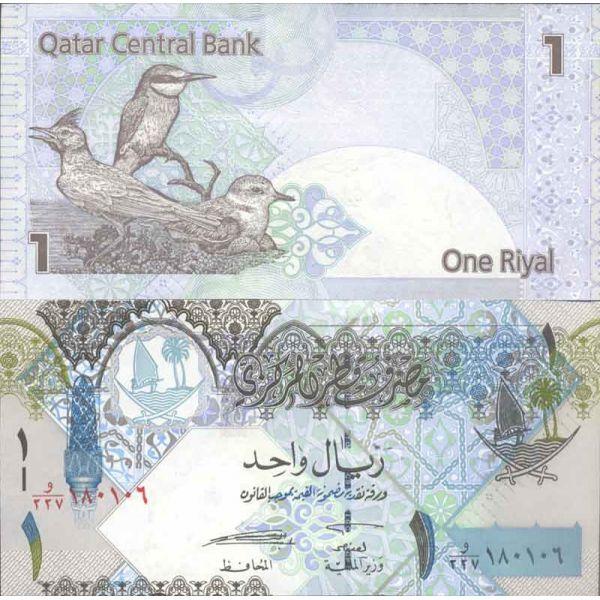 Art Line Qatar : Billet de banque collection qatar pk n° riyals