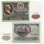 Billet de banque collection Russie - PK N° 241 - 50 Rubles