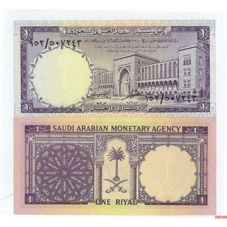 Saudi Arabien - Pk n ° 11-1 Ryal Karten