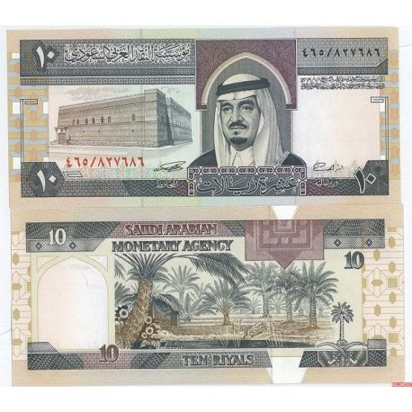 Billets de collection Billet de banque Arabie Saoudite Pk N° 23 - 10 Ryal Billets d'Arabie Saoudite 13,00 €