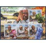 Block 4 Briefmarken Zentral-Afrika - Nelson Mandela und Minéraux
