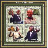 Block 4 Briefmarken Mosambik - Nelson Mandela und Minéraux