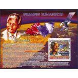 Block stempelt gebundenen Heiligen - Nelson Mandela und Minerale