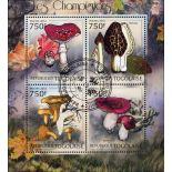Bloc de 4 timbres de Togo - Les Champignons