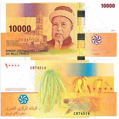 Billets de collection Billet de banque collection Comores - PK N° 19 - 10 000 Francs Billets des Comores 58,00 €