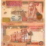 Bello banconote Giordania Pick numero 35 - 5 Dinar 2006