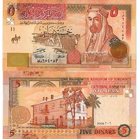Billet de banque collection Jordanie - PK N° 35 - 5 Dinara