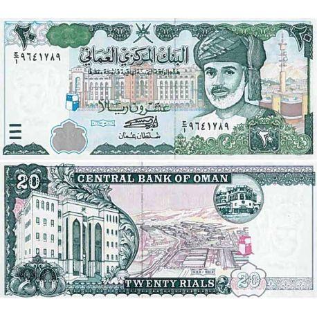Billet de banque collection Oman - PK N° 41 - 20 Rial