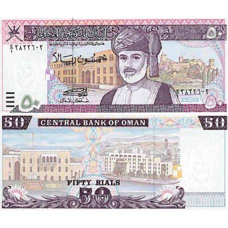 Billet de banque collection Oman - PK N° 42 - 50 Rial
