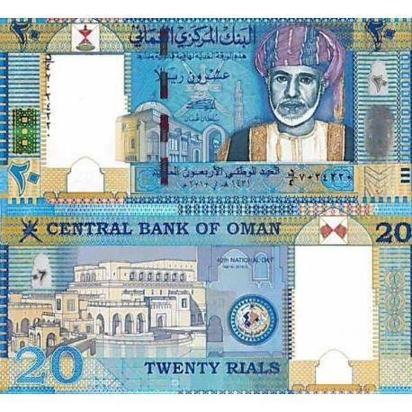 Billet de banque collection Oman - PK N° 46 - 20 Rial