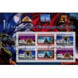 Bloc Monuments de Paris 6 timbres de Guinée