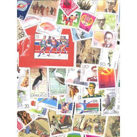 Timbre Chine année complète 1992 neuve