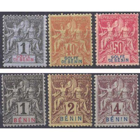 Bénin : Sélection de 6 timbres au type groupe