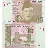 Billet de banque collection Pakistan - PK N° 54B - 10 Ruppee