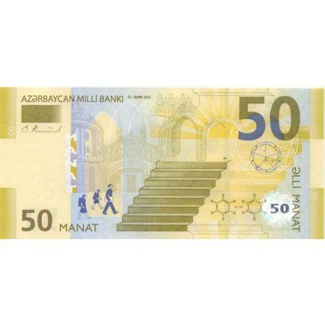 Billet de banque collection Azerbaidjan - PK N° 29 - 50 Manat