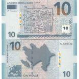 Billet de banque collection Azerbaidjan - PK N° 27 - 10 Manat