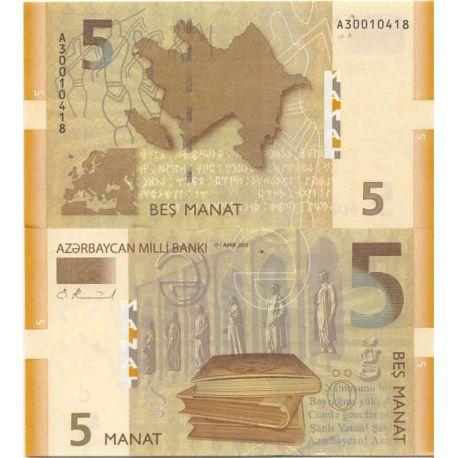 Billet de banque collection Azerbaidjan - PK N° 26 - 5 Manat