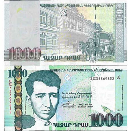 Billet de banque collection Armenie - PK N° 55 - 1000 Drams