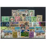 Sammlung gestempelter Briefmarken Abu Dhabi