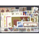 Allemagne de l'Est - Année 1984 complète timbres neufs
