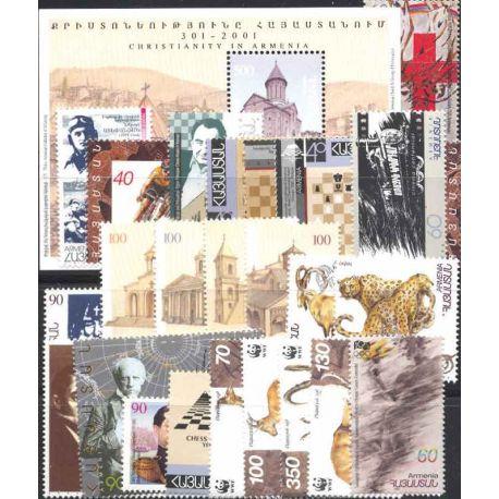 Timbre Arménie année complète 1996 neuve