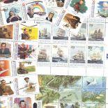 Collection de 62 timbres neufs de Micronésie