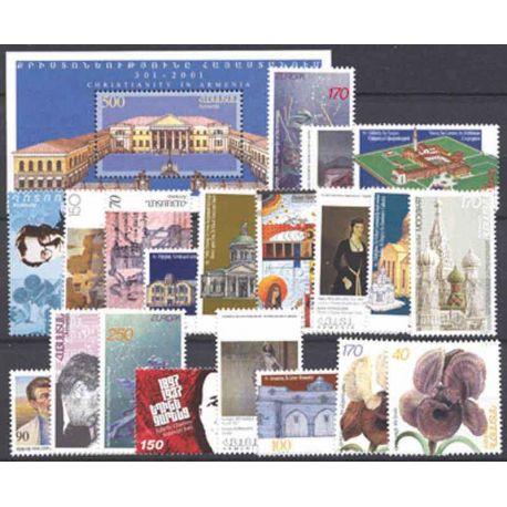 Timbre Arménie année complète 1997 neuve