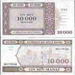 Billet de banque collection Azerbaidjan - PK N° 21 - 10 000 Manat