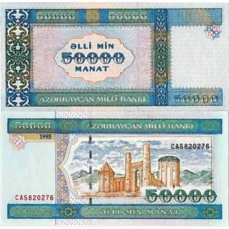 Billet de banque collection Azerbaidjan - PK N° 22 - 50 000 Manat