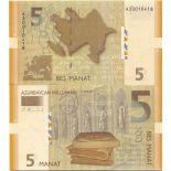 Billet de banque collection Azerbaidjan - PK N° 32 - 5 Manat