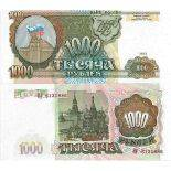 Billet de banque collection Russie - PK N° 257 - 1000 Rubles