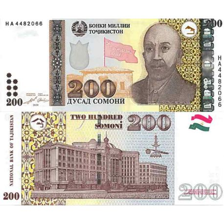 Billet de banque collection Tadjikistan - PK N° 21 - 200 Somoni