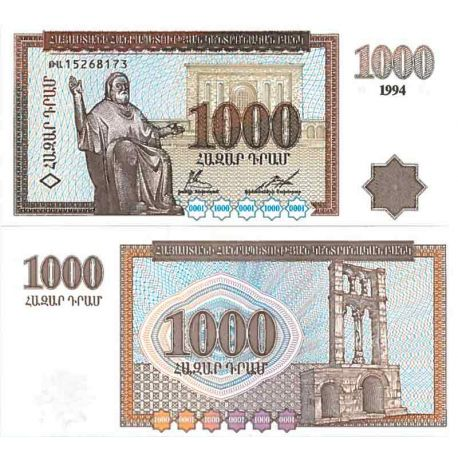 Billet de banque collection Armenie - PK N° 39 - 1000 Drams